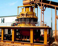 PYB spring cone crusher on-site operating plans