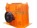 PCKW Reversible Crusher
